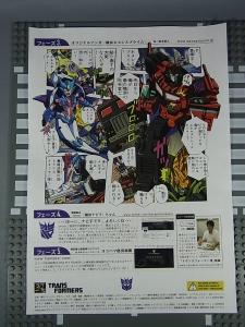 横浜ディセプティコン ネメシスプライム・クッキー・シール8322