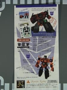 横浜ディセプティコン ネメシスプライム・クッキー・シール8323