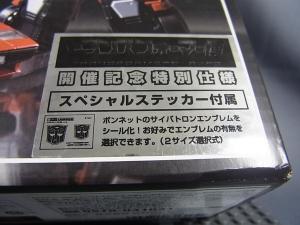 TF EXPO MP-12ランボルステッカー版8600