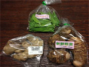 和歌山県産の野菜
