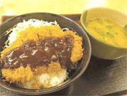 近江鶏味噌カツ丼