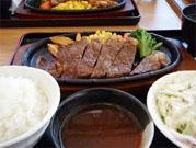 蒜山高原 ジャージ-牛ステーキ御膳