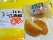 洋風チーズ饅頭