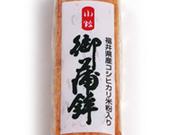 米粉入り焼かまぼこ