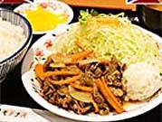 黒毛和牛焼肉定食