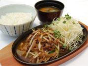 鉄板スタミナ焼肉定食