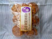 大栄煎餅旅物語