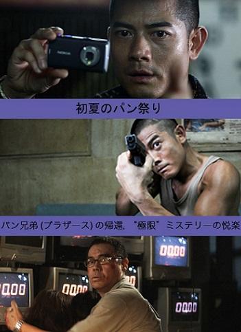 2014-3-28-1.jpg