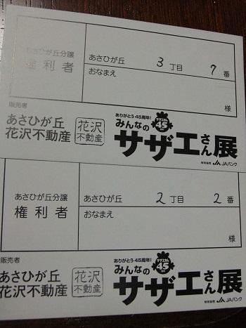 DSCF7554.jpg