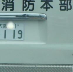 P1080874.jpg