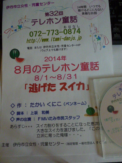 P1090071.jpg