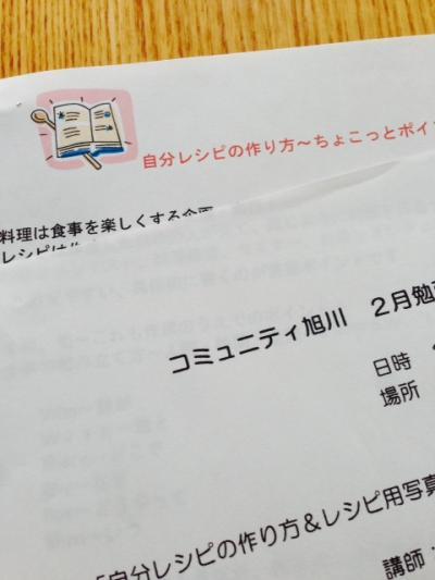 2014.2.18ソムリエ勉強会2