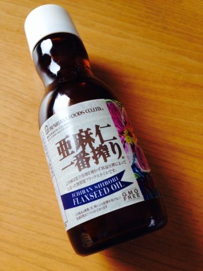 2014.2.19甘酒スムージー2