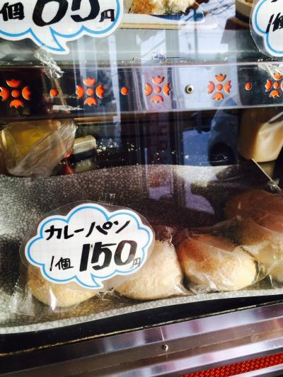2014.3.10肉の西山