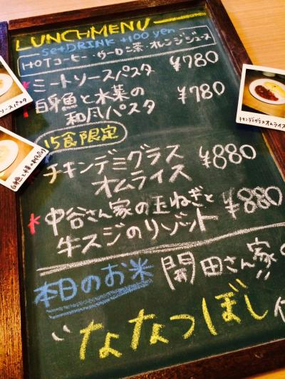 2014.3.14米蔵3