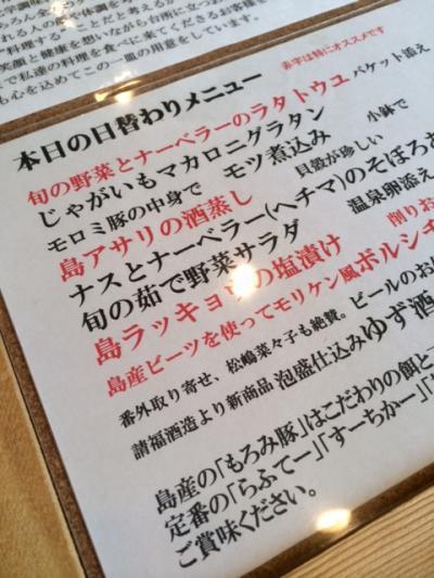 2014.3.29森の賢者5