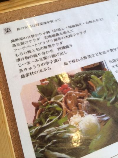 2014.3.29森の賢者4