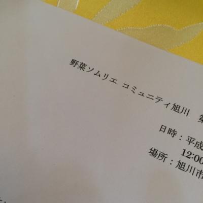 2014.4.6コミ総会5