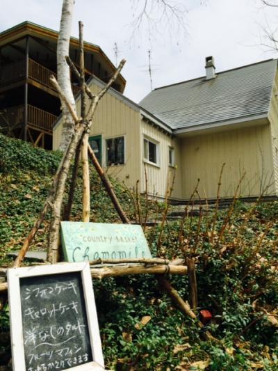 2014.5.3嵐山9