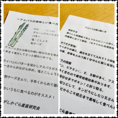 2014.5.18直売所4