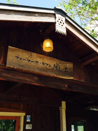 2014.6.24風土2