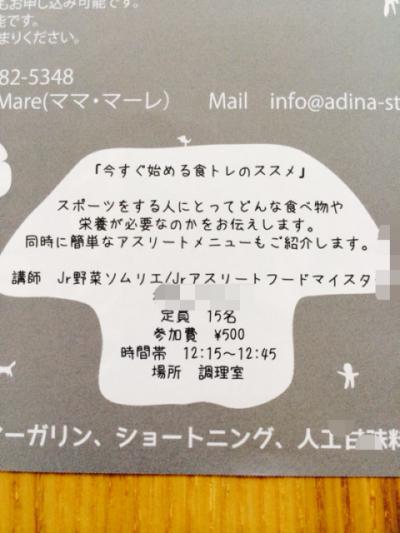 2014.7.7東川イベント1