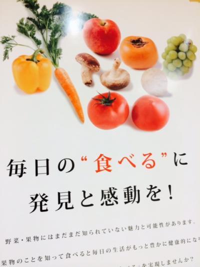 2014.8.13キッズ野菜ソムリエ2