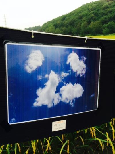 2014.8.25田んぼで写真展5
