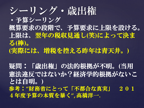20140710223747752.png