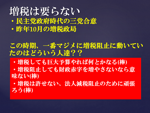 20140710223832437.png