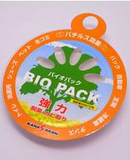 biopack02.jpg