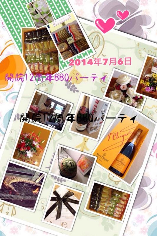 moblog_ba0bb618.jpg