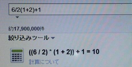 P1003426.jpg