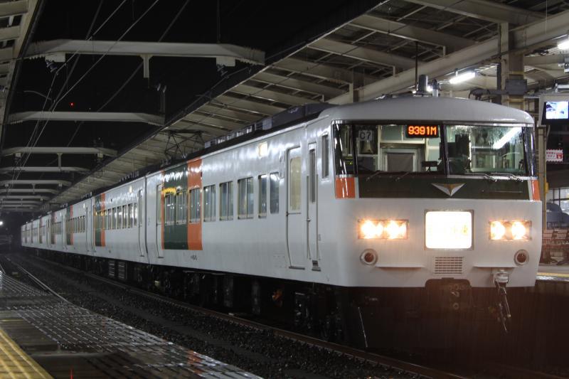185系C7+B5 MLながら