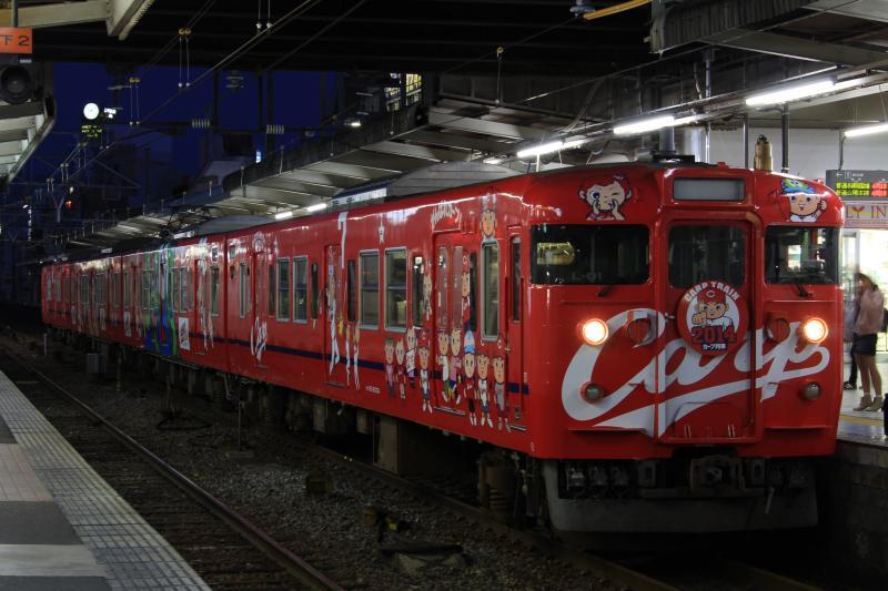 115系4両 L-01カープ電車