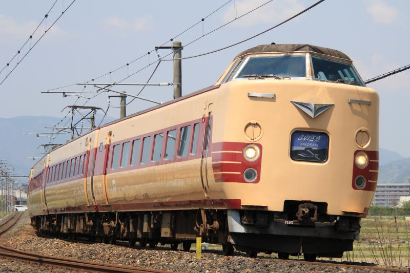 381系きのさき FE65