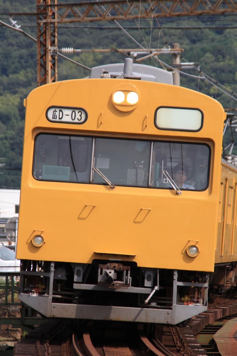 103系3両 D-03 海田市-矢野
