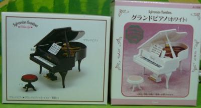 ピアノパッケージ 3