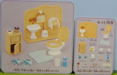 トイレ 11