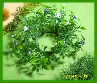 グリーン 3