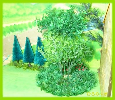 グリーン 4