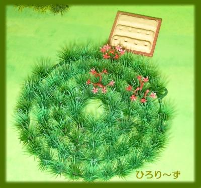 グリーン 7