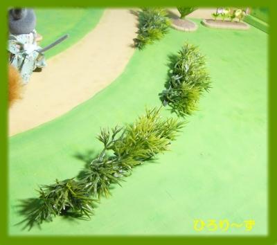 グリーン 1