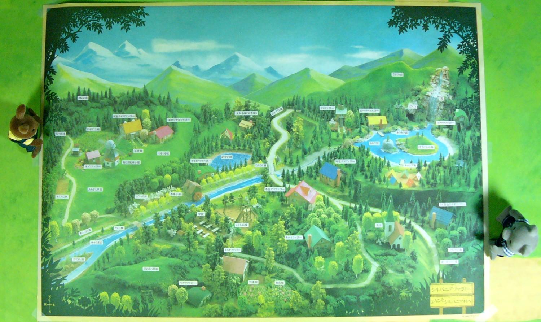 シルバニア村地図 1986‐1
