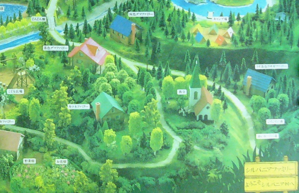 シルバニア村 地図 1986 右下