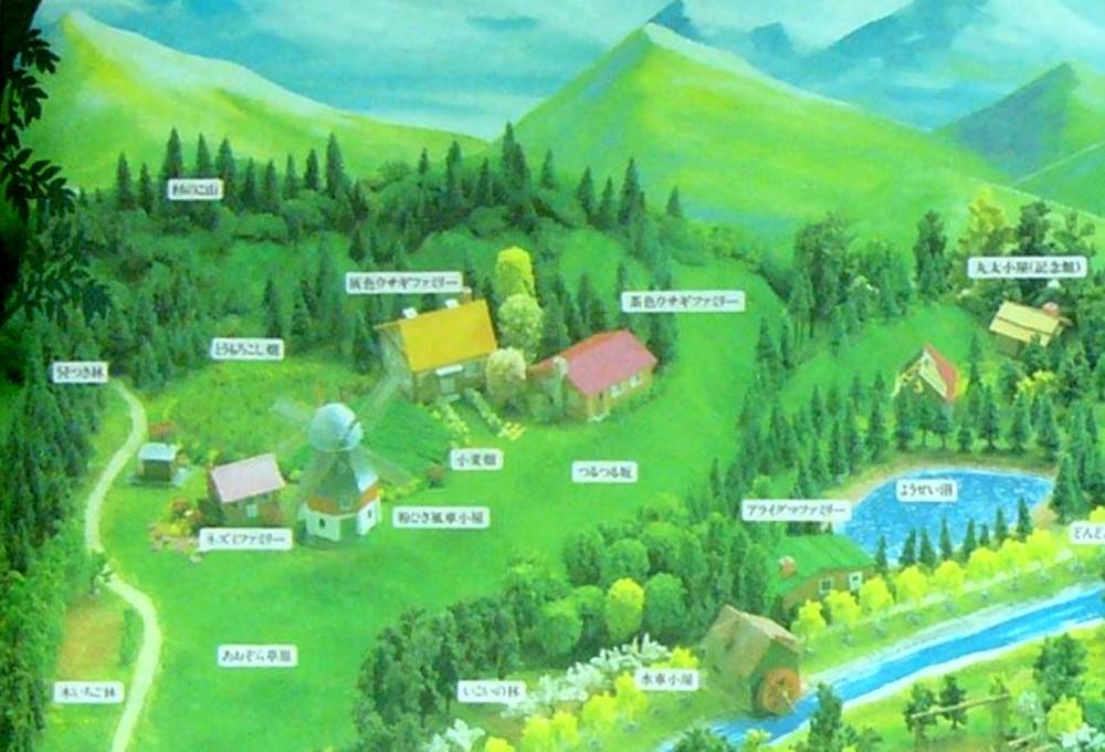 シルバニア村 地図 1986 左上