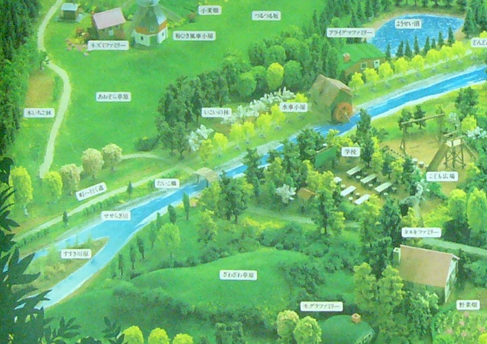 シルバニア村 地図 1986 左下
