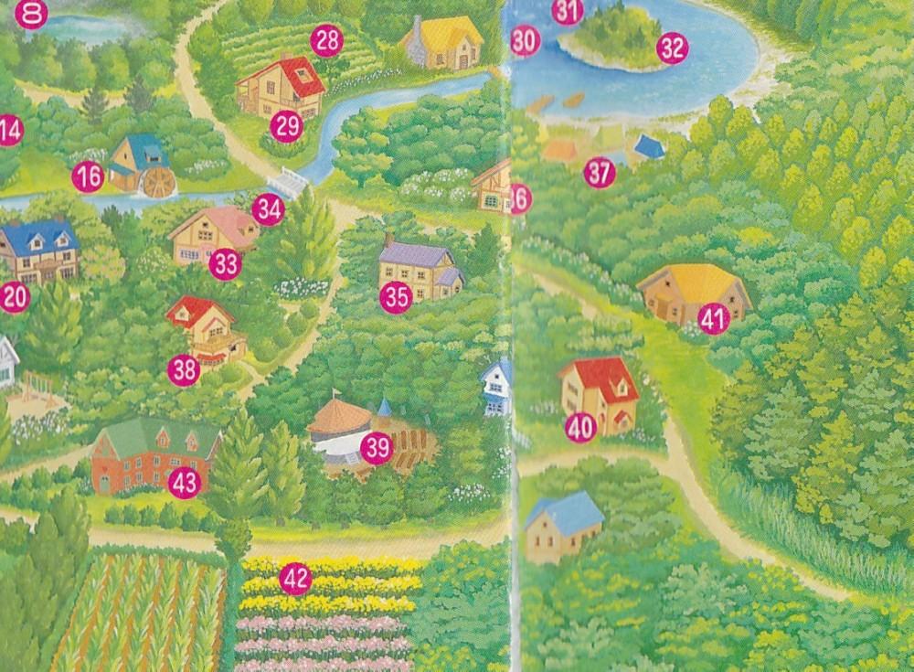 シルバニア村 地図 1996 右下