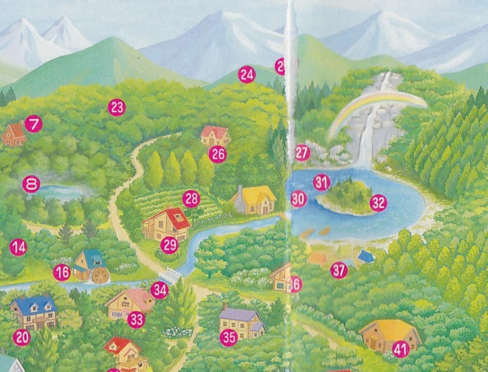シルバニア村 地図 1996 右上