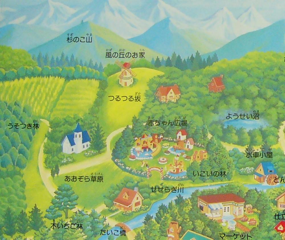 シルバニア村 地図 1998 左上